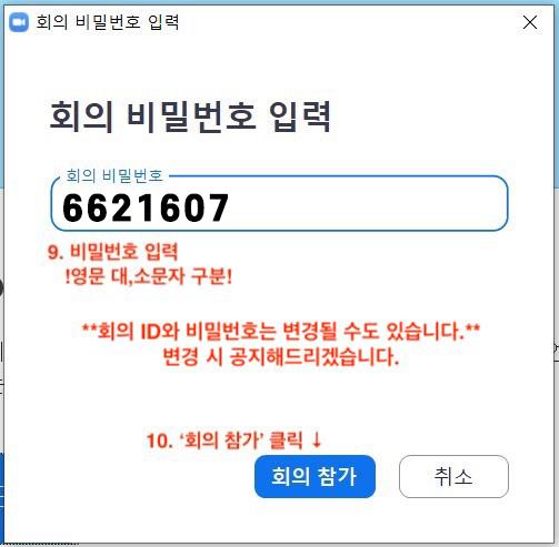 KakaoTalk_20200613_091344938_06.jpg
